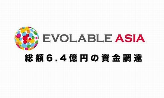 株式会社エボラブルアジアがFenox Venture Capital 等より、 総額6.4 億円の資金調達を実施