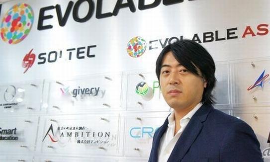 CNET JAPANにエボラブルアジアが取り上げられています。