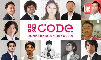 「CODE CONFERENCE TOKYO2015」出展のお知らせ