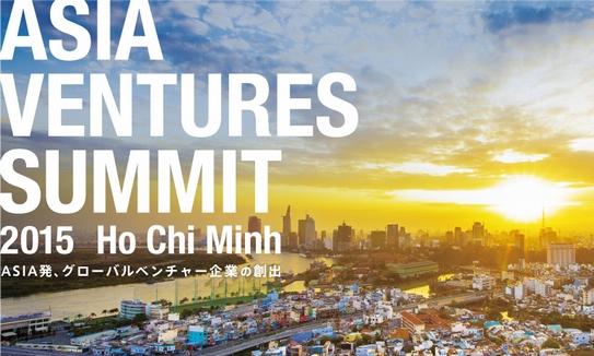 Asia Ventures Summit 登壇のお知らせ