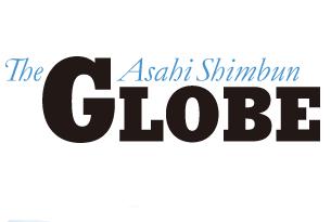 弊社インタビュー記事が3月20日付の朝日新聞GLOBEに掲載されました