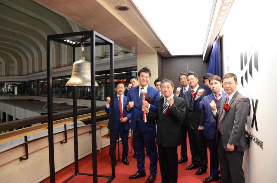 東京証券取引所マザーズ市場への新規上場に関するお知らせ