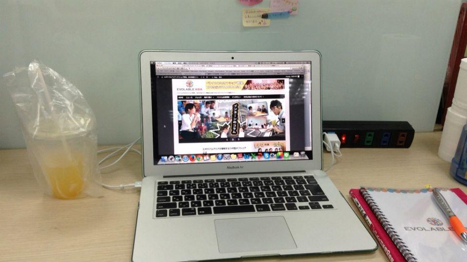 intern_desk
