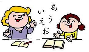 日本語をゼロからスタート